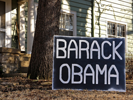 Barack Obama Sign in a supporters front yard