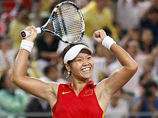 Beijing Olympics - Li Na, Chinese tennis player