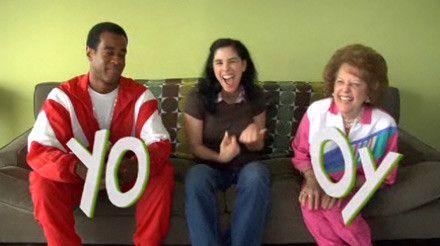 Sarah Silverman, generic black guy, and Nana in her track suit